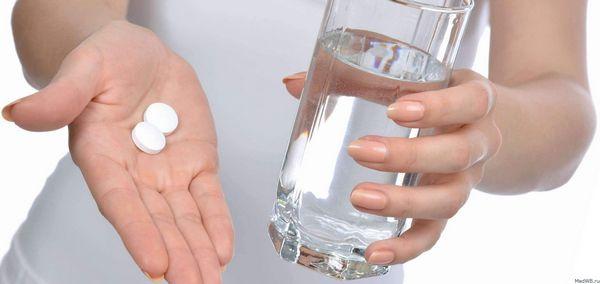 Медикаментозное лечение инфекции