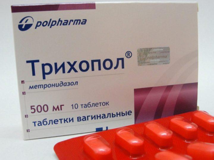 Вагинальные таблетки Трихопол